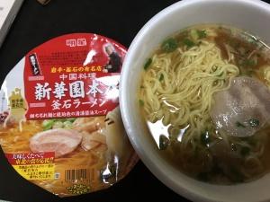 釜石の味。明星からカップ麺として発売
